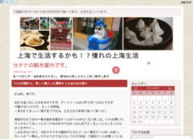 mitsu.guhaw.com