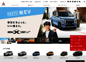 mitsubishi-motors.co.jp