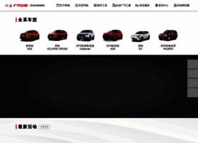 mitsubishi-motors.com.cn