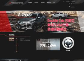 mitsubishi-motors.com.hk
