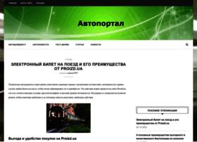 mitsubishi-motors.kiev.ua