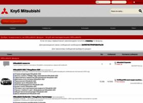 mitsubishi-org.ru