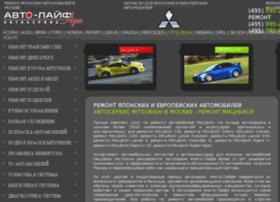 mitsubishi.auto-life.ru