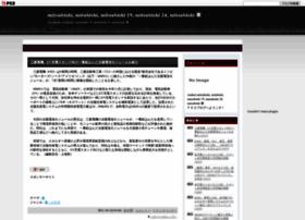 mitsubishinews.blog134.fc2.com