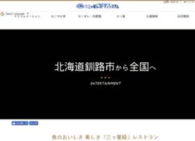 mitsuboshi.net