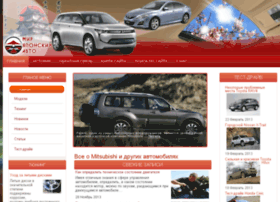 mitsucar.net