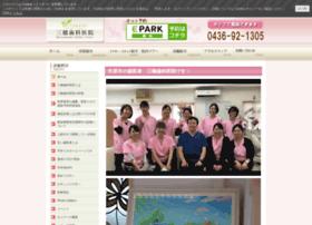 mitsuhashi-shika.net