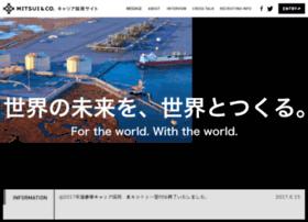mitsui-career.com
