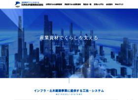 mitsui-sanshi.co.jp