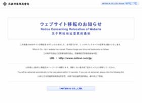 mitsui.co.jp