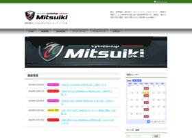 mitsuiki.com