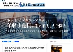 mitsuiwa0206.com