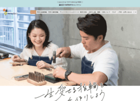 mitubaci.co.jp