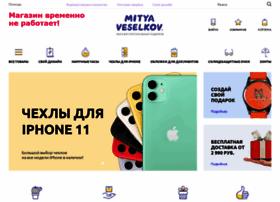 mityaveselkov.ru