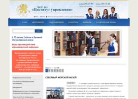 miuarh.ru