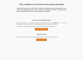 miuipro.ru