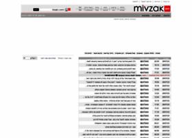 mivzakon.co.il