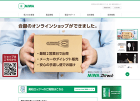 miwa-lock.co.jp