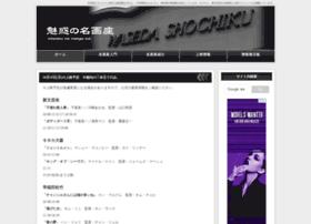 miwaku-meigaza.com