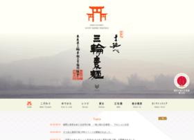 miwasoumen-kumiai.com