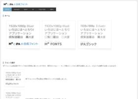 mix-mplus-ipa.sourceforge.jp