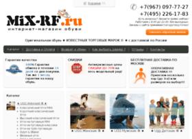 mix-rf.ru
