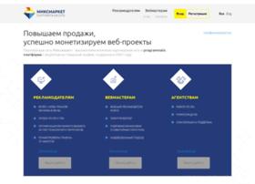 mix-uni.ru