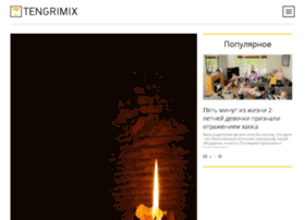 mix.tengrinews.kz