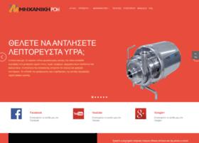 mixanikiroi.gr