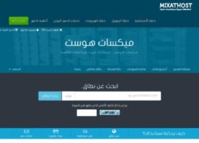 mixathost.net