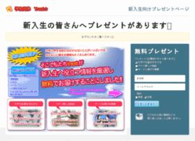 mixi.treatc.com