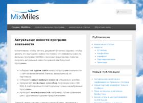 mixmiles.com