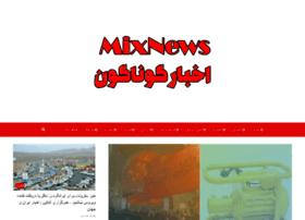 mixnews.ir