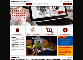 mixpaper.jp