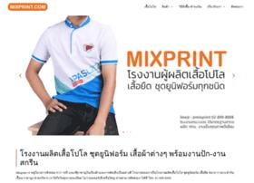 mixprint.com