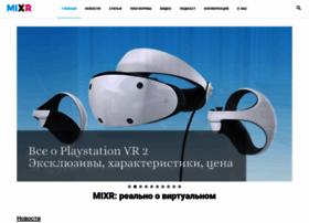 mixr.ru