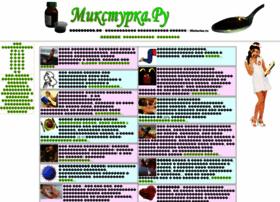 mixturka.ru
