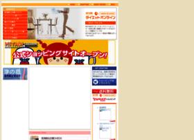 miyabi.com