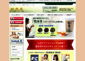 miyabien.com