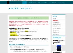 miyabimura.com