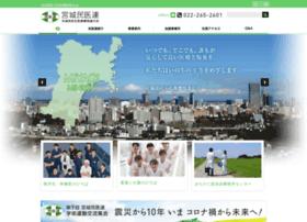 miyagi-min.com