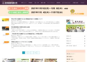 miyagi-seishin.ac.jp