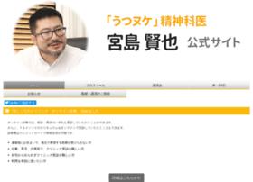 miyajitti.com