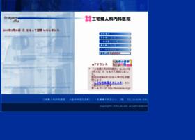 miyake-clinic.gr.jp