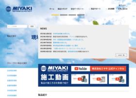 miyaki.com