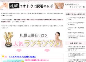miyako-chan.com