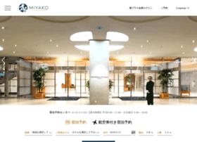 miyakohotels.ne.jp