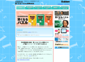 miyamoto-puzzle.com