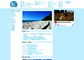 miyanavi.net