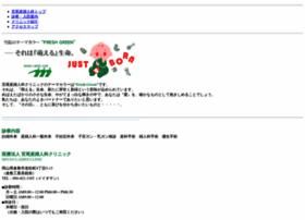 miyao.ftw.jp
